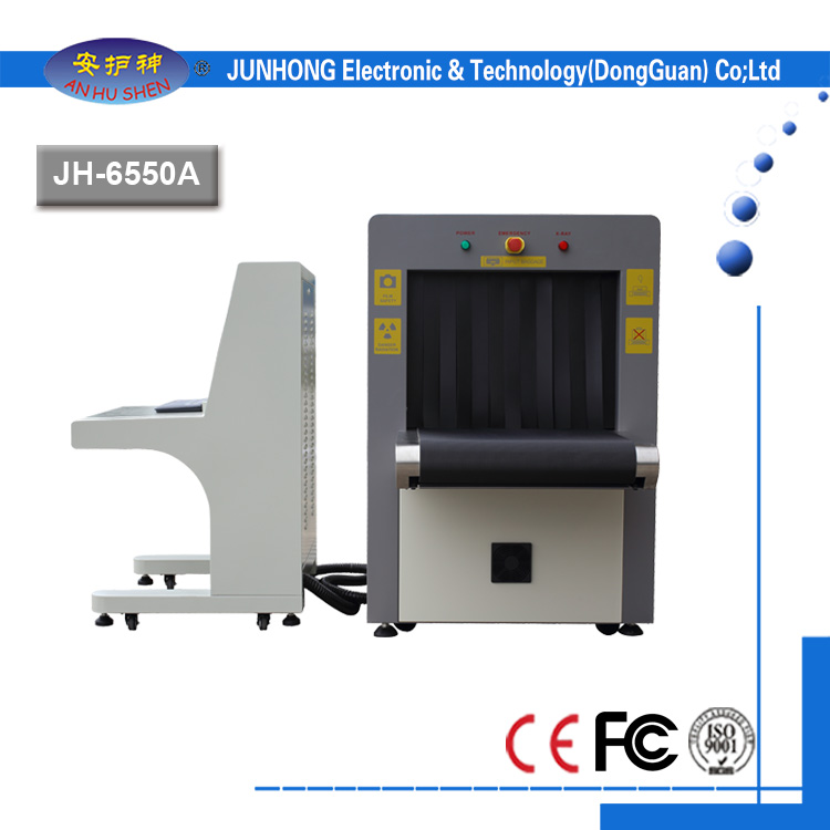 Security Equpment Air Port Baggage Scanner