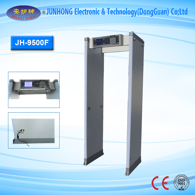 High Advanced Walk Through Security Metal Detector