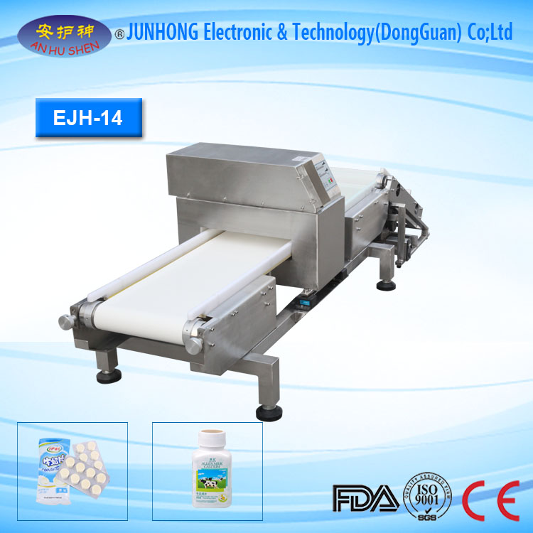 Food Metal Detector with Auto Rejecting System