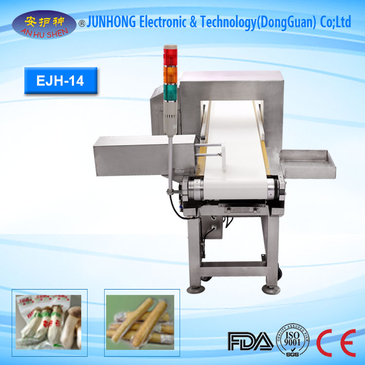 Pharmaceutical metal detector for Food