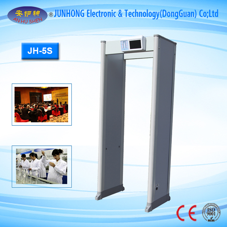 Computer Networking Archway Metal Detector