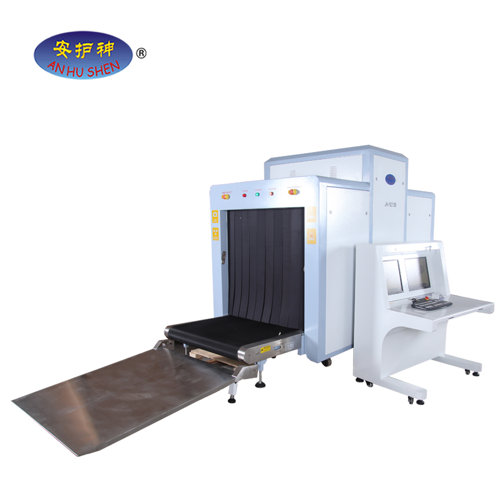 x ray luggage machine (3)