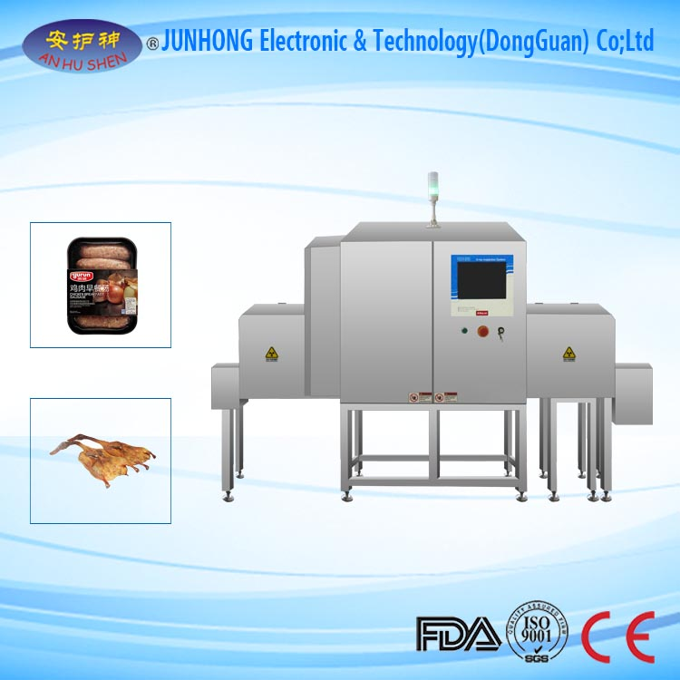 factory of food inspection X-ray equipment