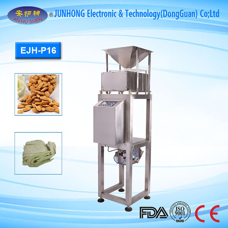 Gravity Drop Metal Detetcor for Grain