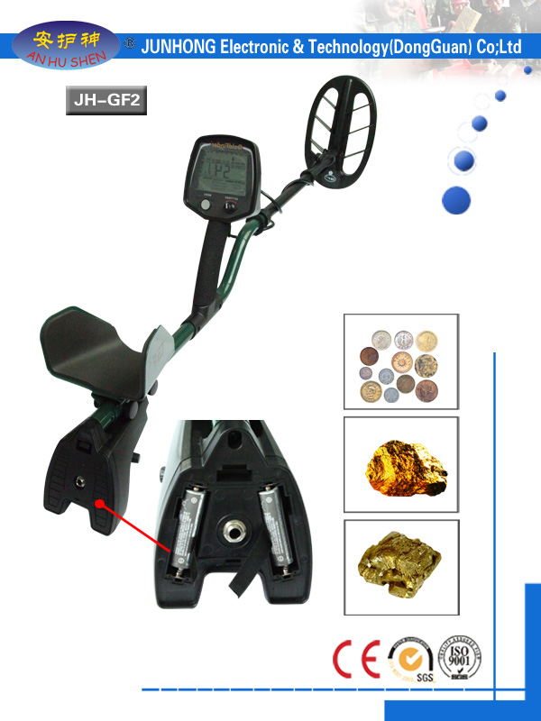 Metal Detector With Discrimination