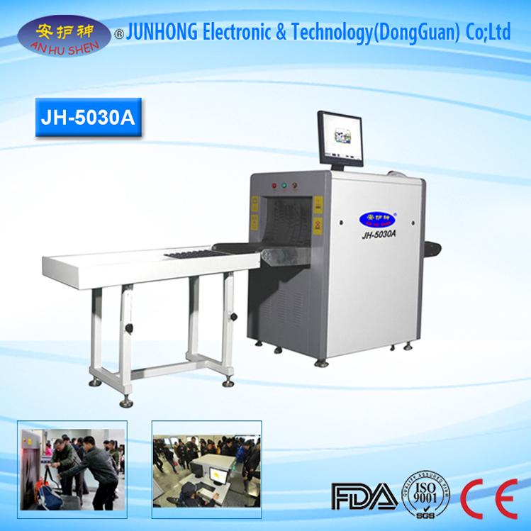 X-ray Machine with Quality Assurance