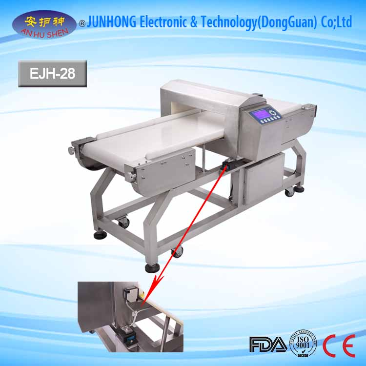 Digital conveyor metal detector for bakery products