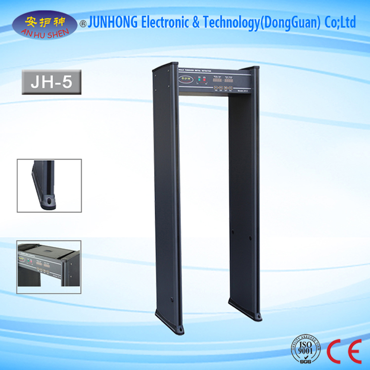 Adjustable Flexibility Walkthrough Metal Detector