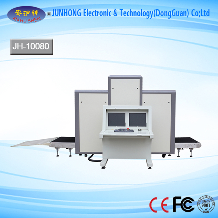 Competitive Advantages X Ray Screening Machine