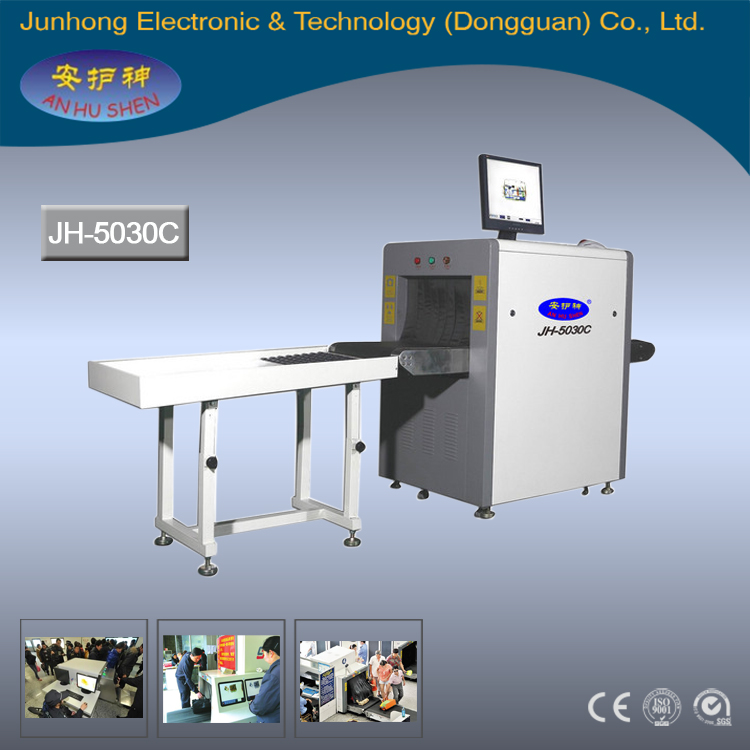 High Definition X-Ray Machine