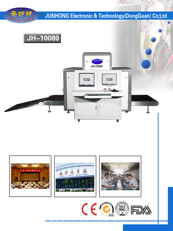 X-ray Baggage Detection System