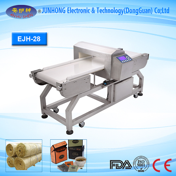 Stainless Steel Auto Conveying Food Metal Detectors