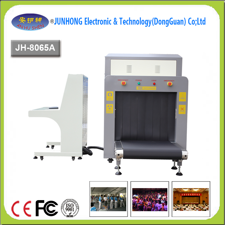 X-Ray Security Screening Scanner