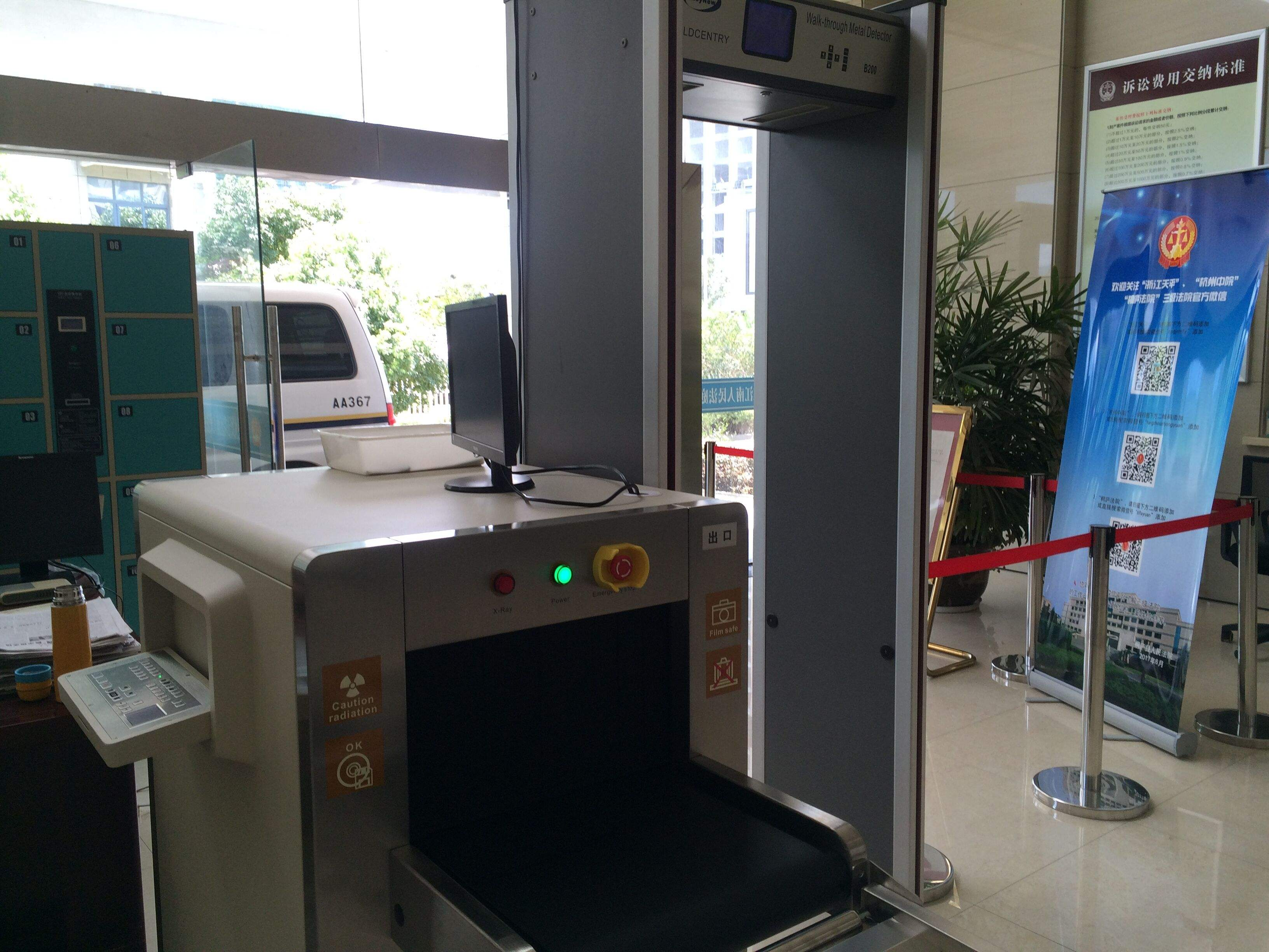 Airport Security Inspection Equipment Popularization, Airport
